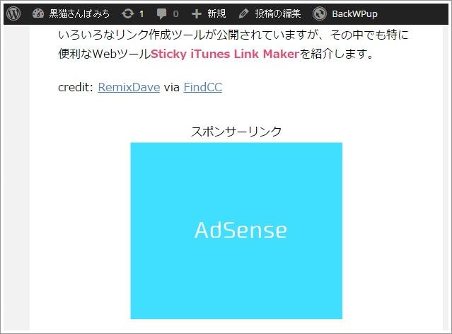 adsense-hidden03