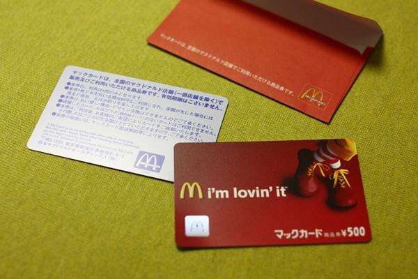 macdonald-card02