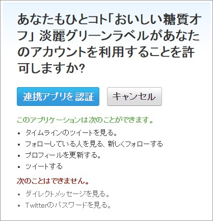 twiken-yarikata26