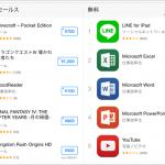 app-store-nyushu01-2