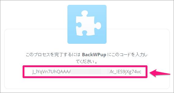 backup13