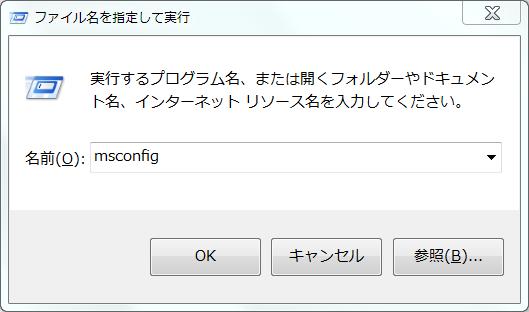 eyefi-mobi-desktop-transfer02