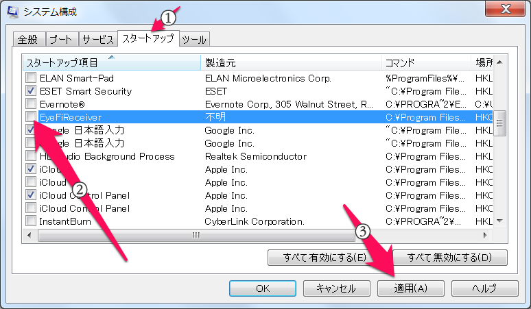 eyefi-mobi-desktop-transfer03-2
