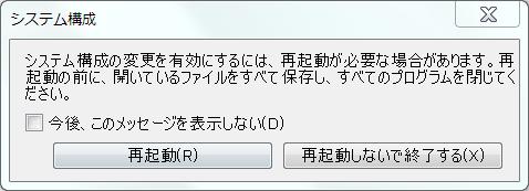 eyefi-mobi-desktop-transfer04