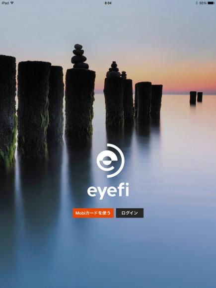 eyefi-mobi104
