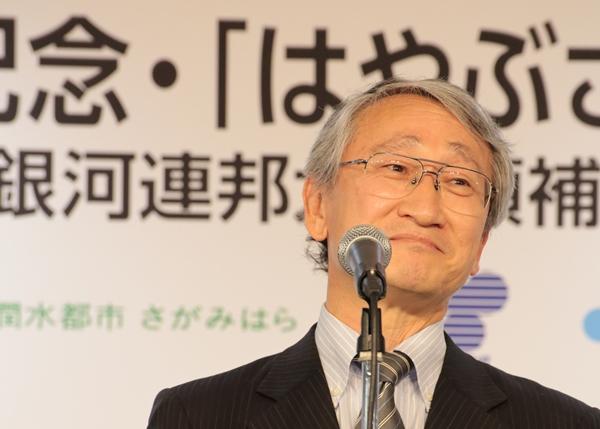 kawaguchisan