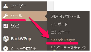 search-regex03-2