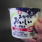 lkm512-yogurt02