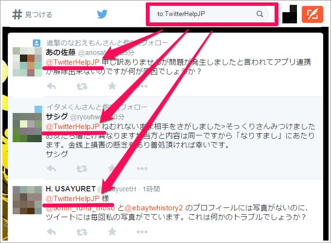 twitter-dm-okurenai01