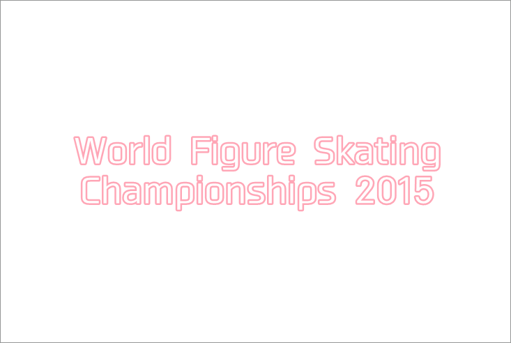 world-figure-skating-championships-2015
