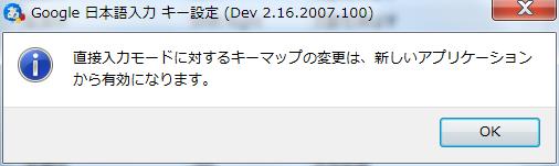 google-nihong-nyuryoku04