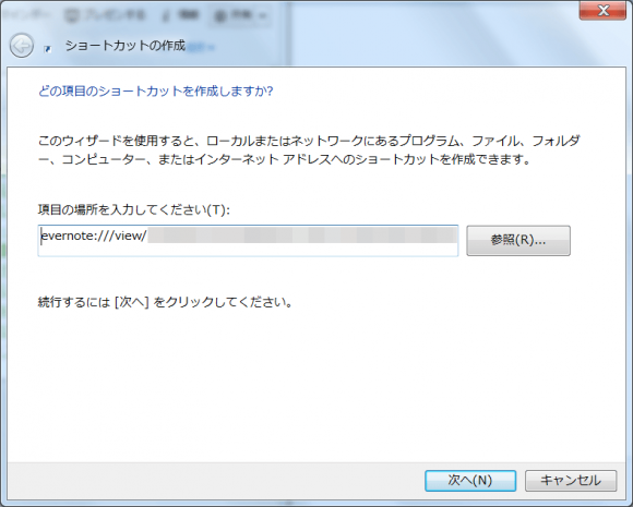 evernote-index-note08-min
