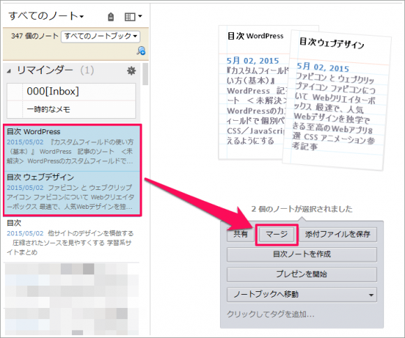 evernote-index-note10-min
