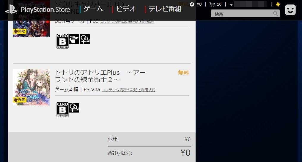 free-play04