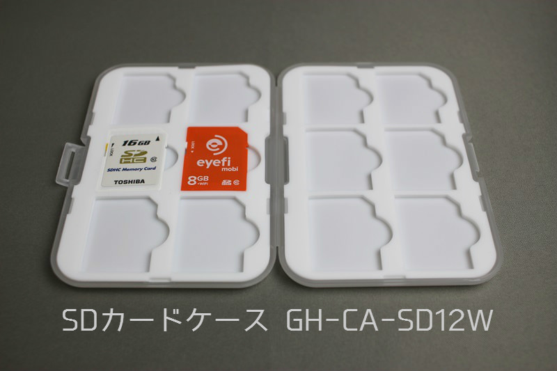 sd-card-case22