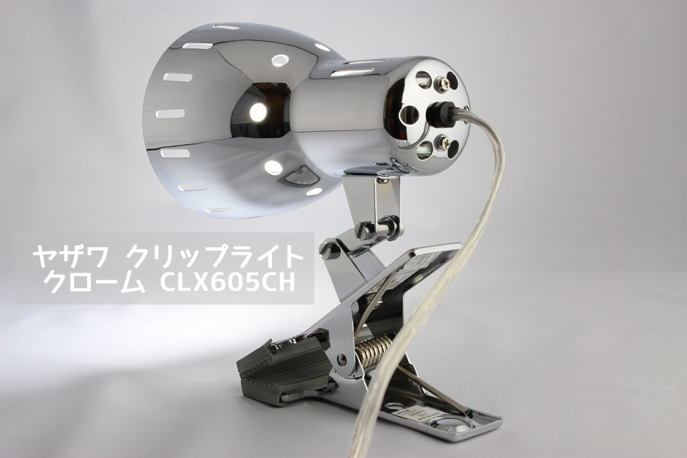 yazawa-clip-light-chrome-clx605ch