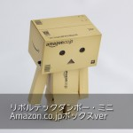 revoltech-danbo-mini-amazon