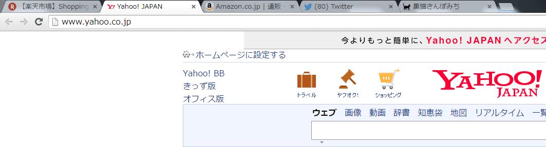 tab-resize03-min
