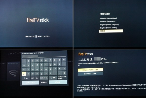 fire_tv_stick82-tile